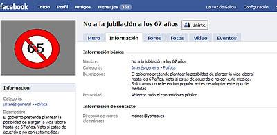 facebook67