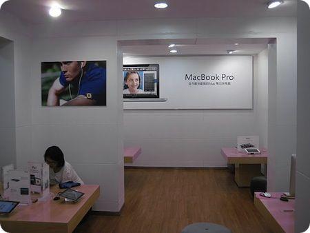 Apple Store false en China. Si no lo veo no lo creo