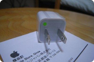 Cambiar-cargador-Apple